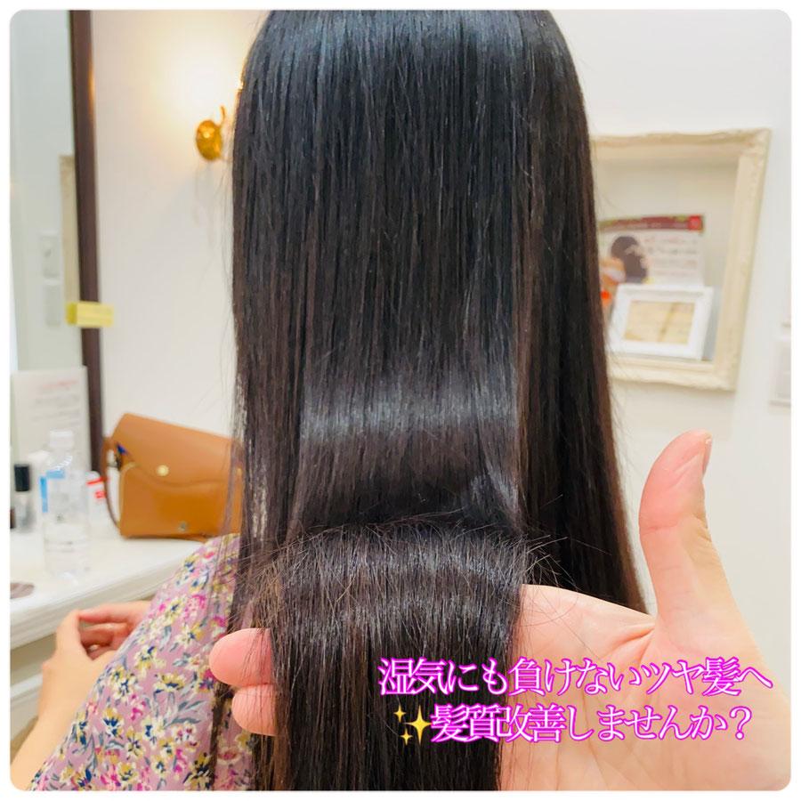 縮毛矯正、髪質改善、ヘアケア専門美容室ロリポップ