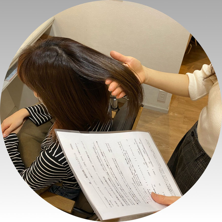 全席個室/群馬県高崎市で人気の髪質改善美容室ロリポップ