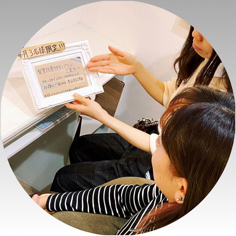 カウンセリング、高崎美容室ロリポップ