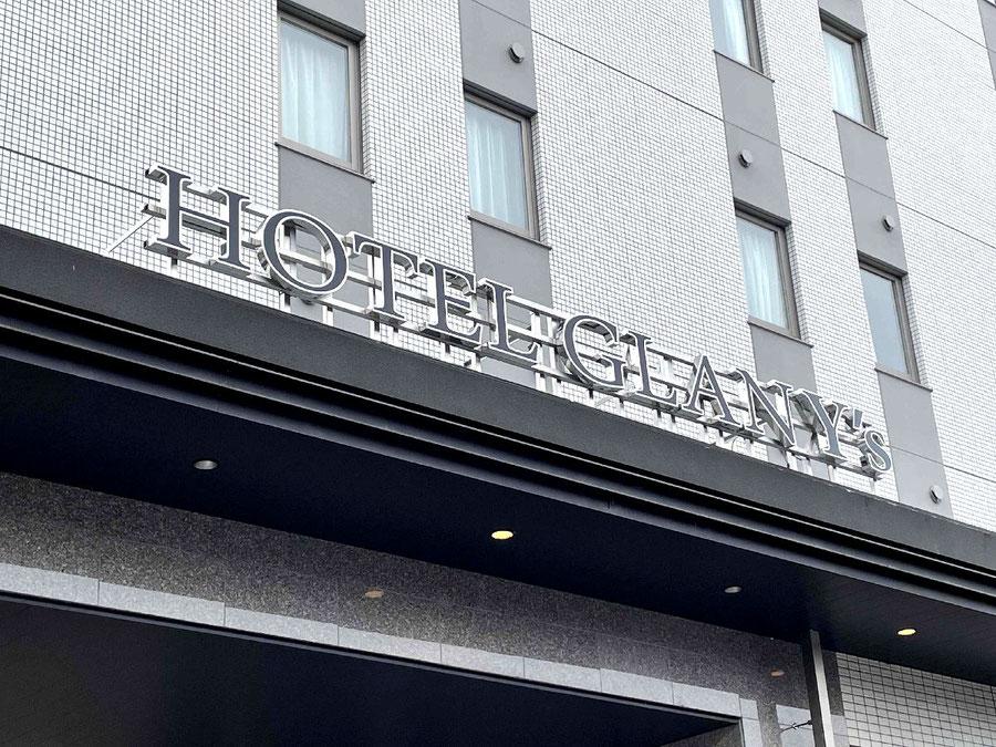 ホテルグランツ越谷
