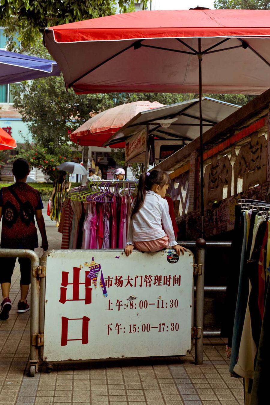 Exiting, Jinghong, China