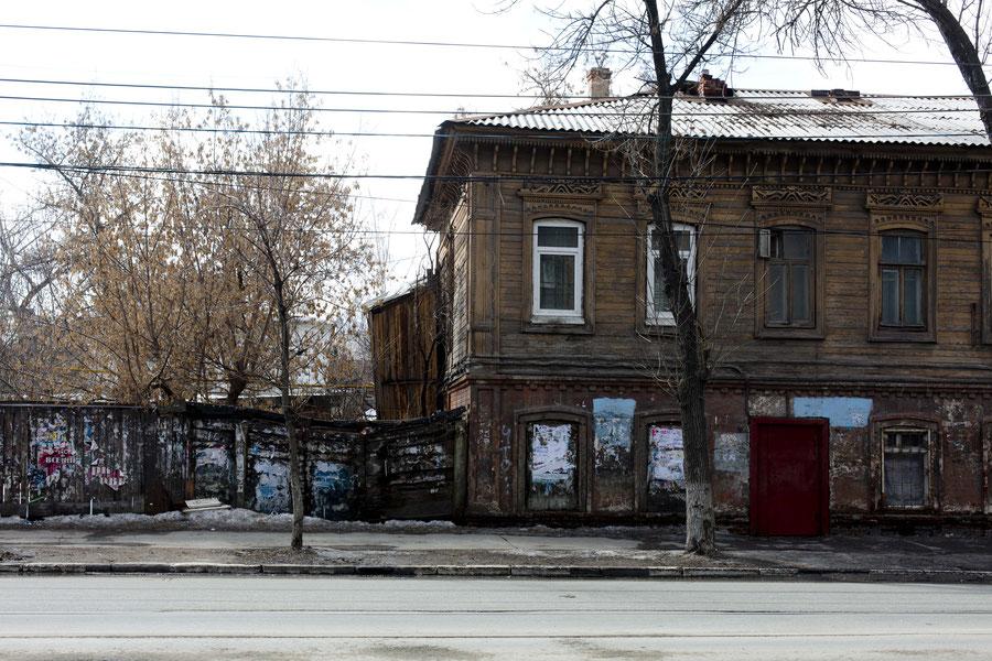 """""""das Alte Samara"""", Samara, Russland"""