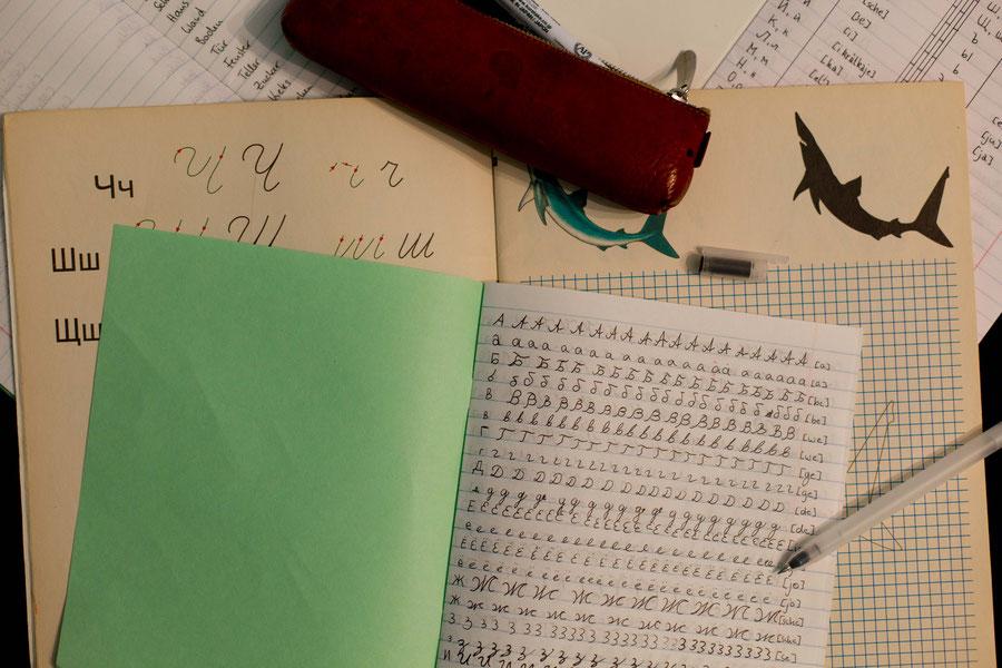 Learning the Russian alphabet, Samara, Russia