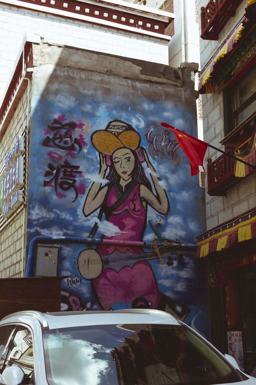 Modern sights, Lhasa, Tibet, China
