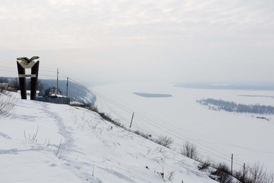 Vom Stadtrand aus gesehen, Samara, Russland