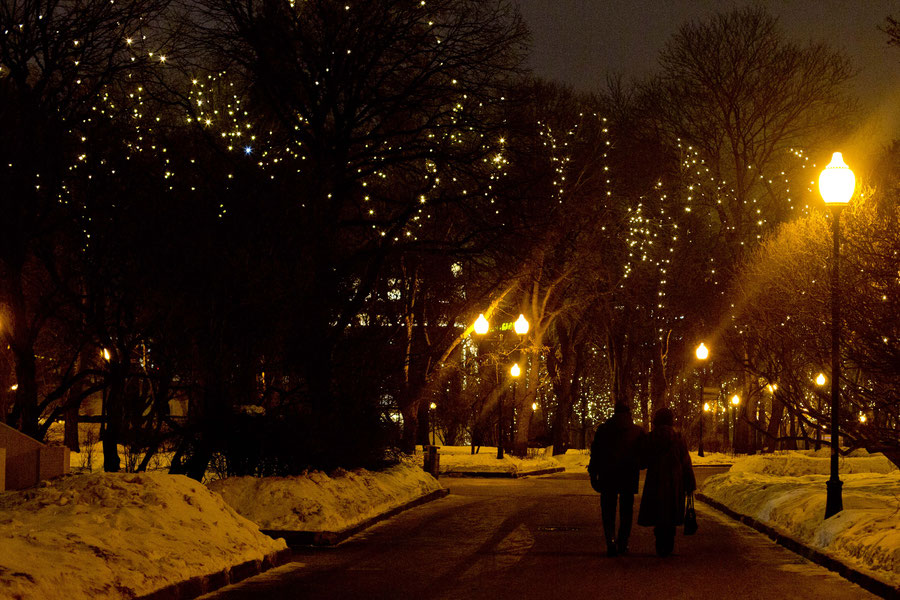 Gorki Park, Moskau, Russland