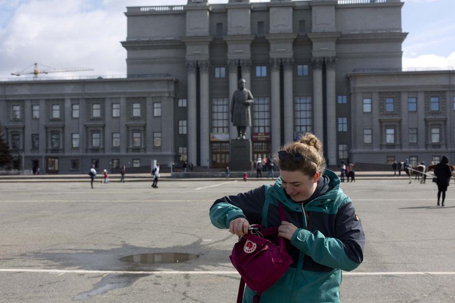 Kuibyschew Platz, vor der Oper, Samara, Russland