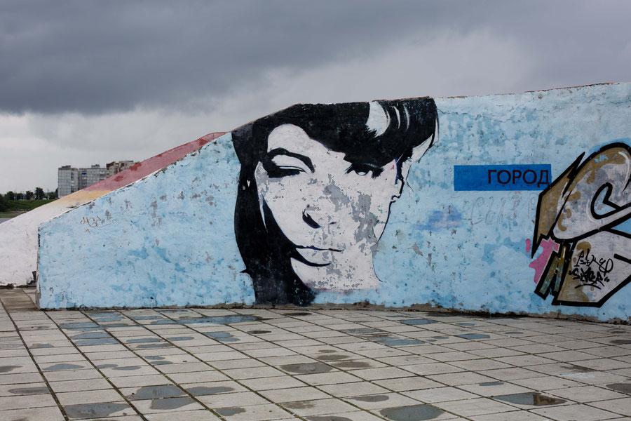 Streetart in der Provinz, Sizran, Russland
