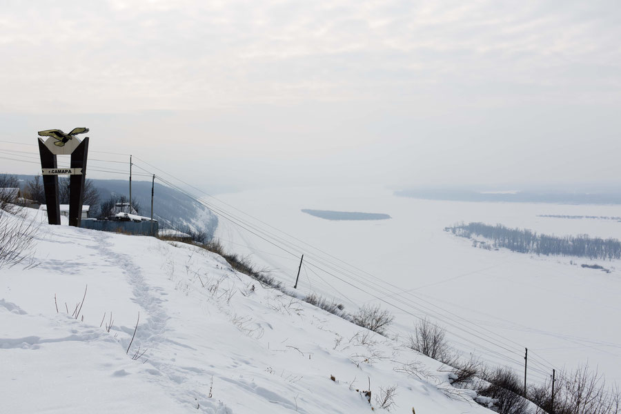 Overlooking the Volga from the city border, Samara, Russia