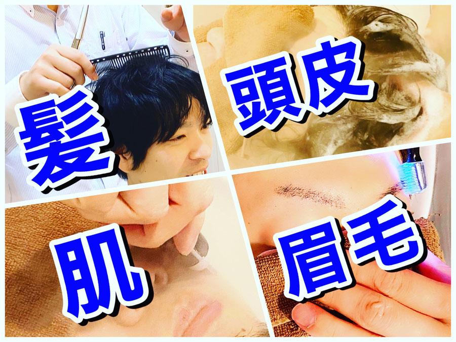 Men's Salon/群馬県高崎市でヘッドスパやメンズカットが人気の美容室