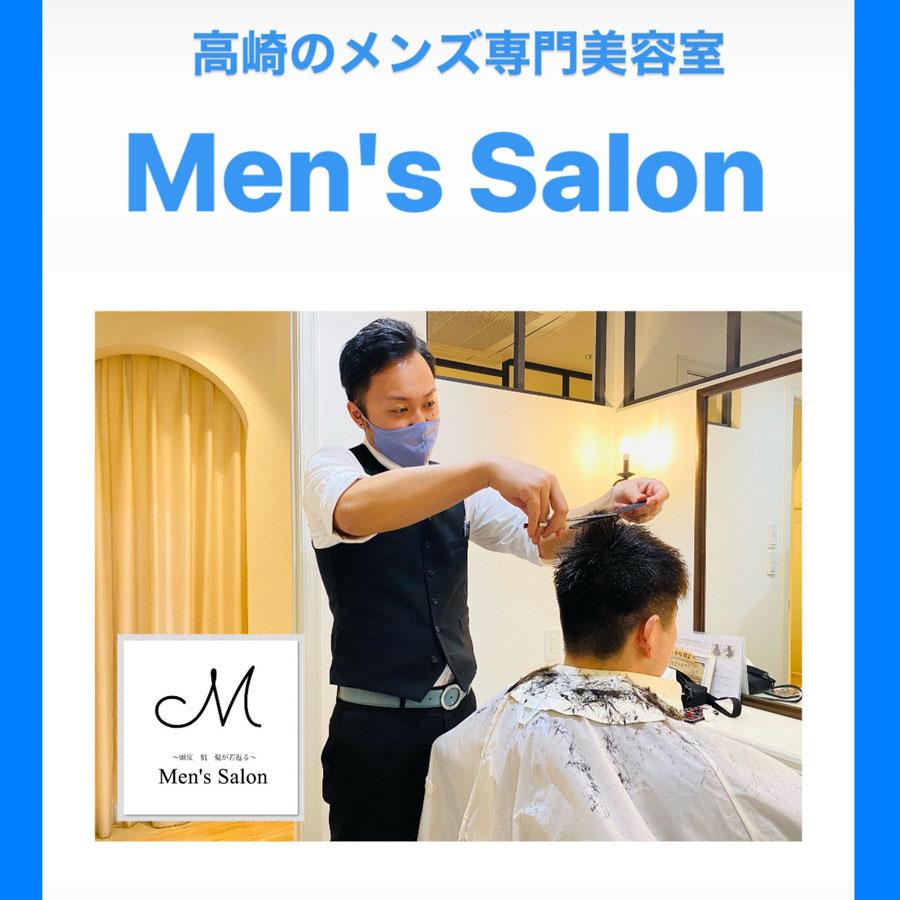 メンズカット、ヘッドスパ、メンズ専門美容室メンズサロン