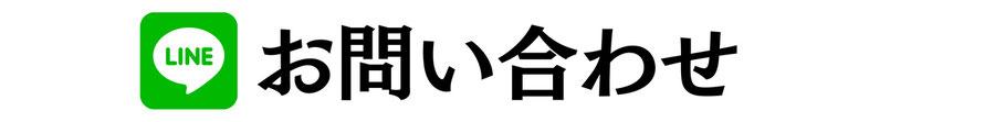 MPGマッスルパーソナルジム福岡