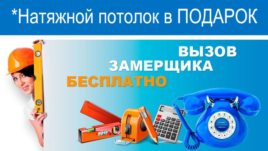 Ванные комнаты под ключ Пермь, монтаж отопления в Перми, косметический ремонт помещений, теплый пол, замена водопровода, установка водонагревателей