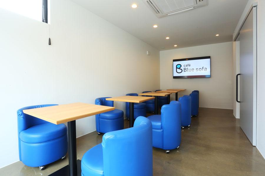 cafe blue sofa : 貸切スペース