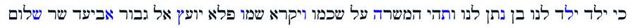Jesaja 9,5 numerische Werte Zahlenwerte Messias 888