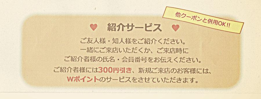 hogushiリラクゼーション/紹介サービス
