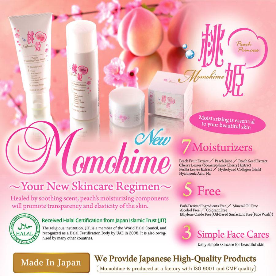 Simple 3 steps - Japanese Halal Skincare