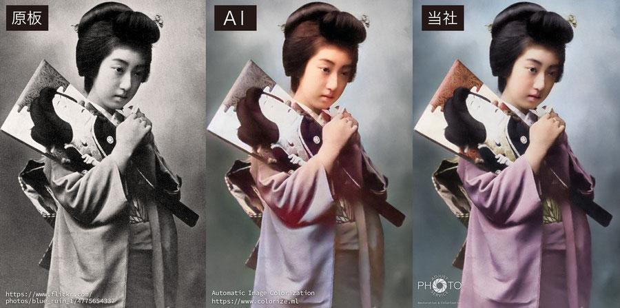 芸妓照葉 左:原板 中:AIによる自動色付け 右:当社による色付け