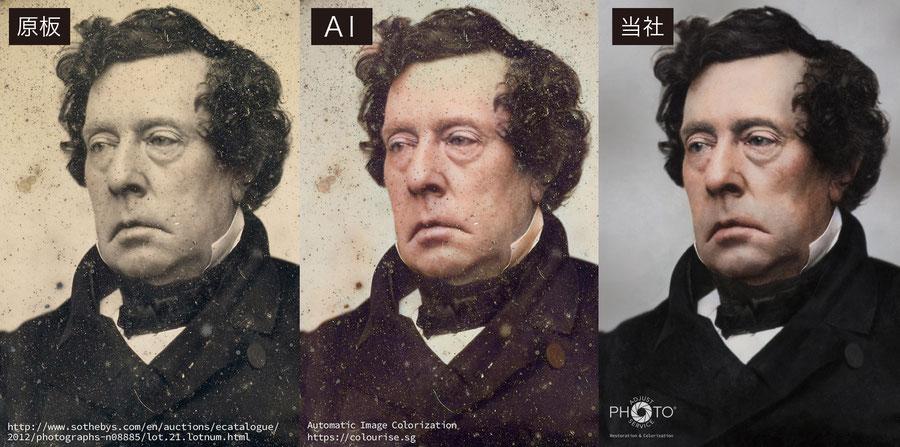 マシュー・ペリー 左:原板 中:AIによる自動色付け 右:当社による色付け