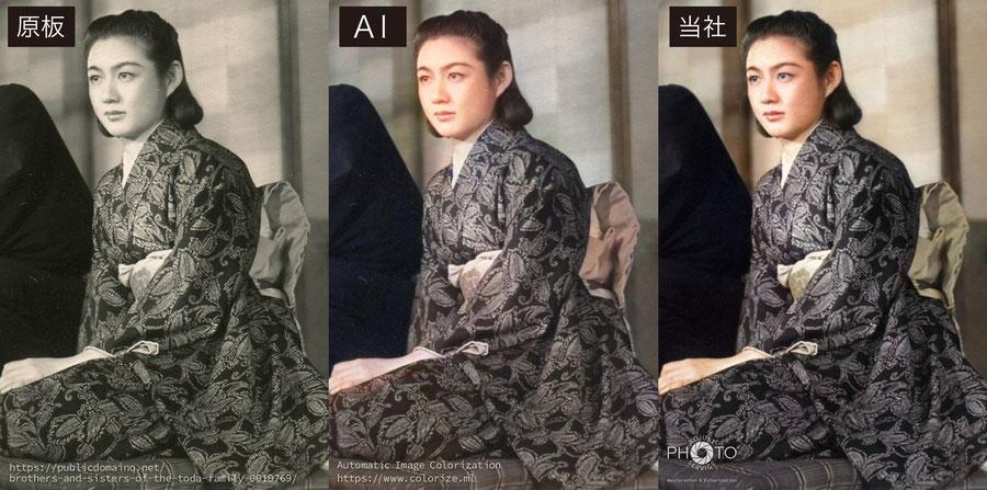 戸田家の兄妹 左:原板 中:AIによる自動色付け 右:当社による色付け