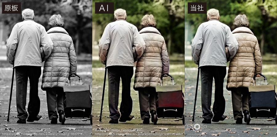 AIと当社色再現比較例4 左:原板 中:AIによる自動色付け 右:当社による色再現