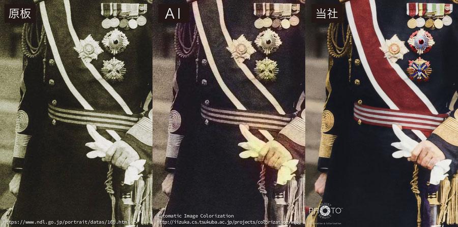AIと当社色再現比較例1(拡大) 左:原板 中:AIによる自動色付け 右:当社による色再現(ハイブリッド着色)