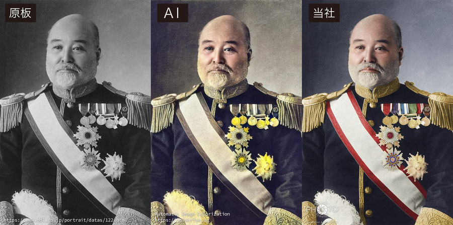 AIと当社色再現比較例2 左:原板 中:AIによる自動色付け 右:当社による色再現