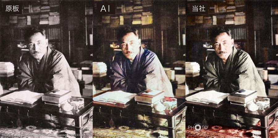 AIと当社色再現比較例3 左:原板 中:AIによる自動色付け 右:当社による色再現