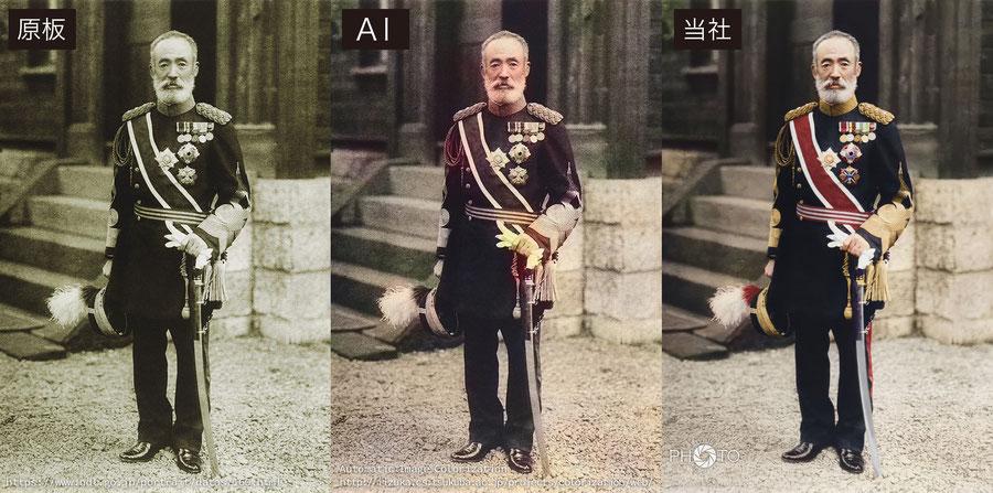 AIと当社色再現比較例1 左:原板 中:AIによる自動色付け 右:当社による色再現(ハイブリッド着色)