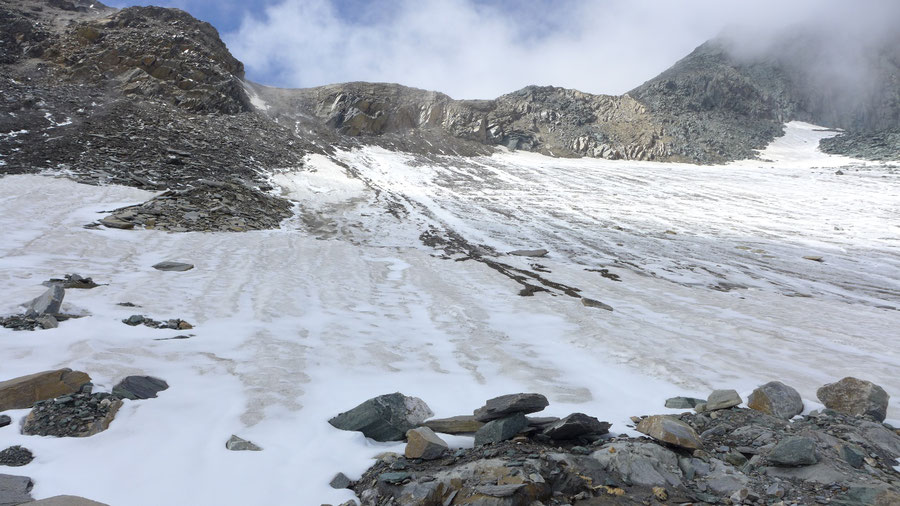 Hoher Eichham - Nillkees Aufstieg zur Eichhamscharte - Bergtour, Bonn-Matreier-Hütte, Osttirol