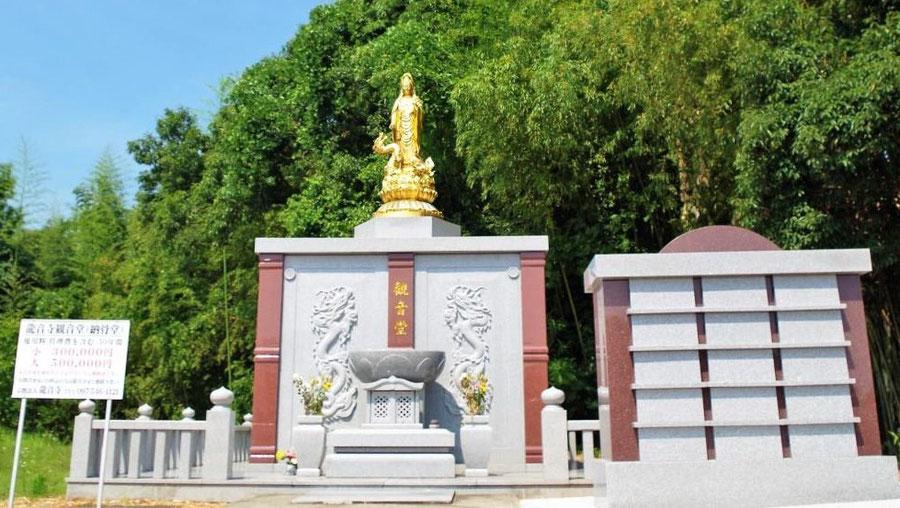 龍音寺観音堂を正面から写した写真です。