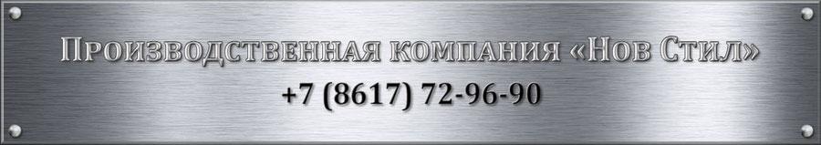 Производственная компания АВС