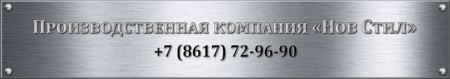"""Производственная компания """"АВС-ЮГ"""""""