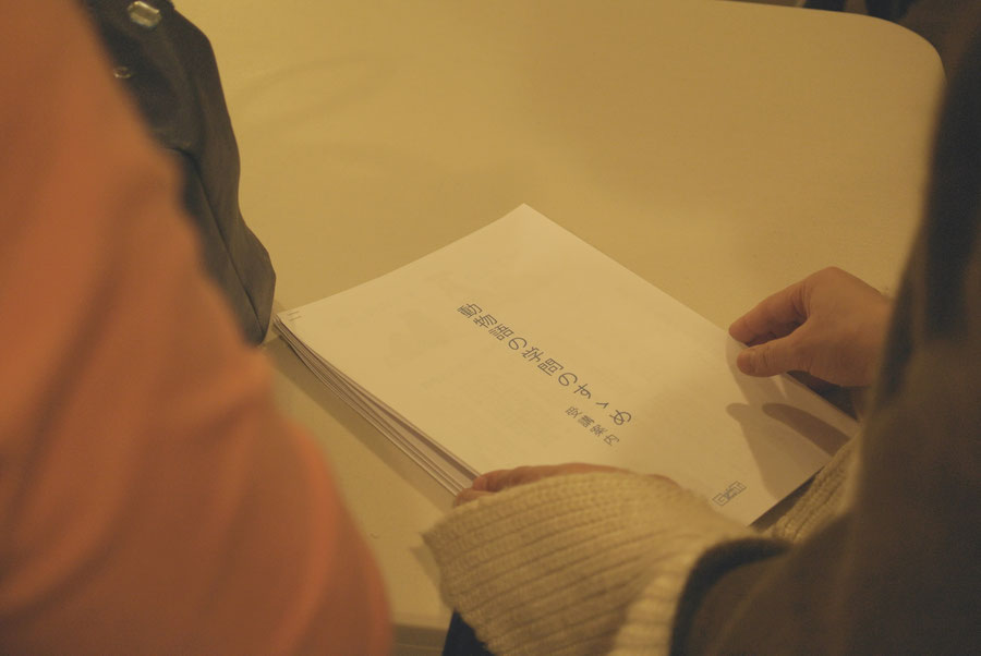 ACC アニマルケアコミュニケーションズ 第1回 アニマルケア無料相談会 2019年2月3日(日)開催報告 東京都三鷹市下連雀 CORE ギフトタンク gifttank