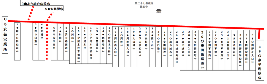 安芸ジオ1-39