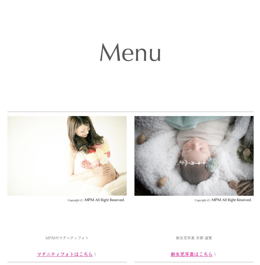 ホームページのデザインが刷新!