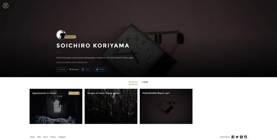 Soichiro Koriyama