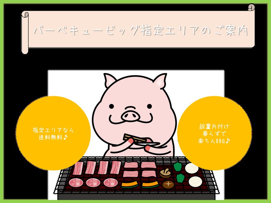大阪城に精肉店こだわり食材の宅配
