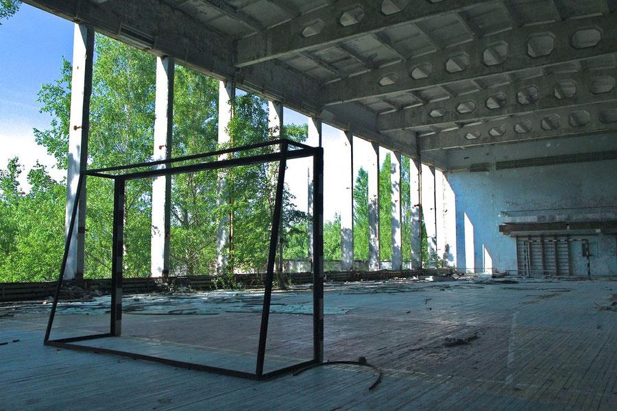"""Sporthalle im Kulturpalast """"Energetik"""""""