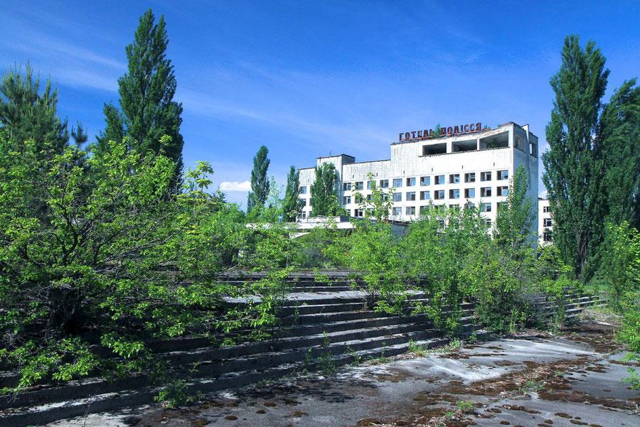 """Hotel """"Polissya"""""""