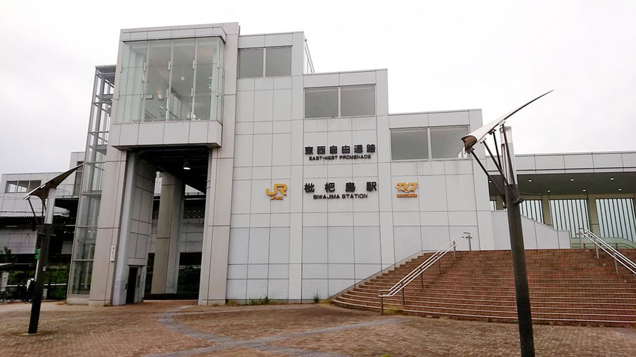 CADCIL AutoCAD 出張研修 愛知県 JR枇杷島駅