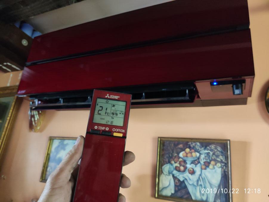 Pompe à chaleur air air, pac air air, clim B-energie clim-france