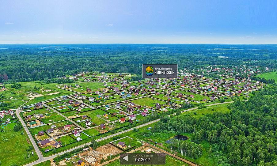 дачный поселок никитское ,участки без подряда истра, новорижское шоссе, истринское водохранилище