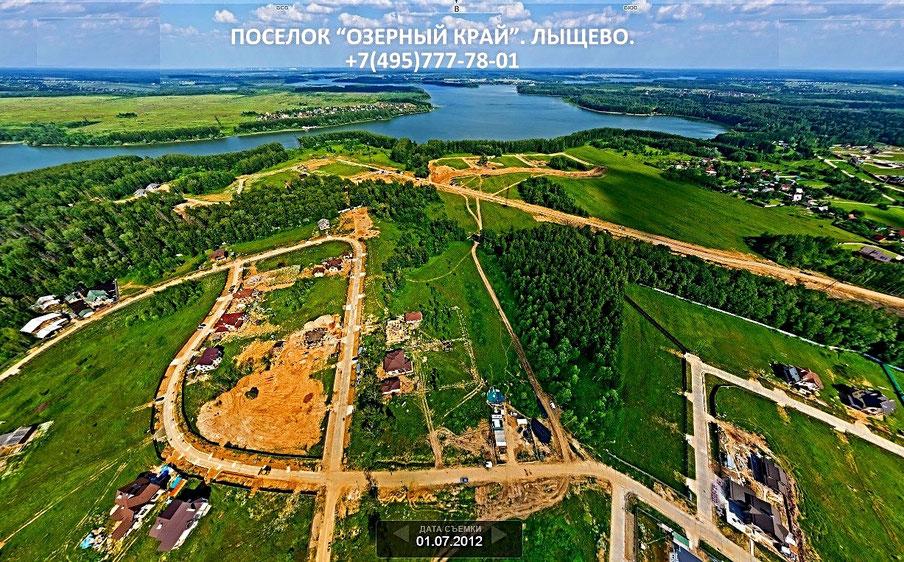 поселок озерный край лыщево, участки без подряда, истринское водохранилище новорижское шоссе