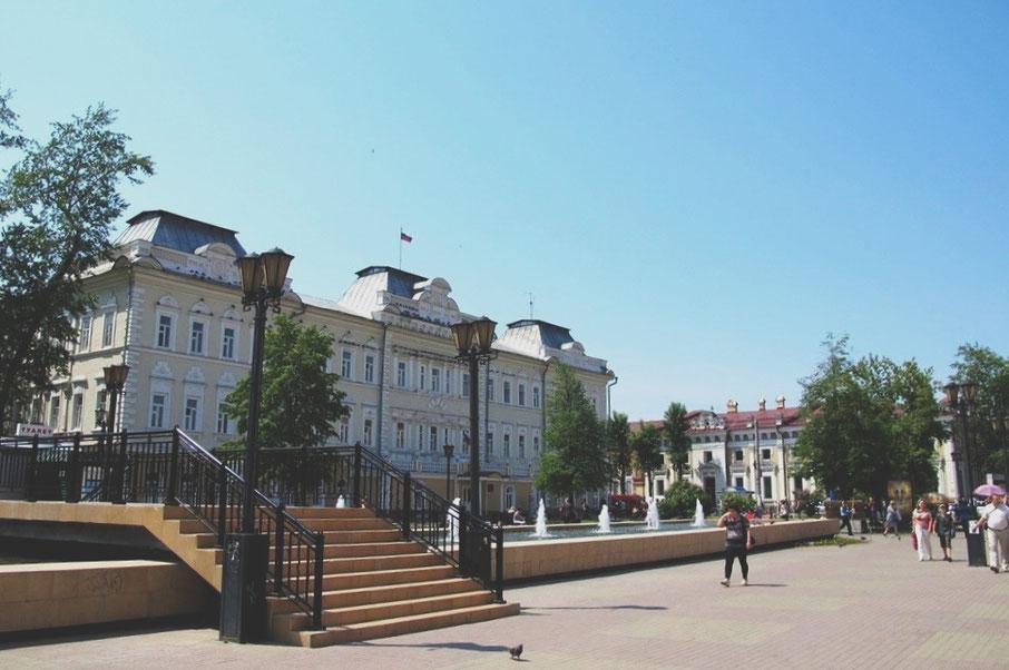 bigousteppes russie sibérie irkoutsk