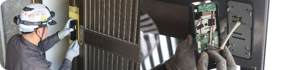 新型コロナウイルス Lavish電気錠 コロナ対策 非接触 衛生 EPIC電子錠 スマートガレージKIT スマートキー オートロック 玄関 扉 鍵 シリンダー 交換 電動シャッター スマホで開錠