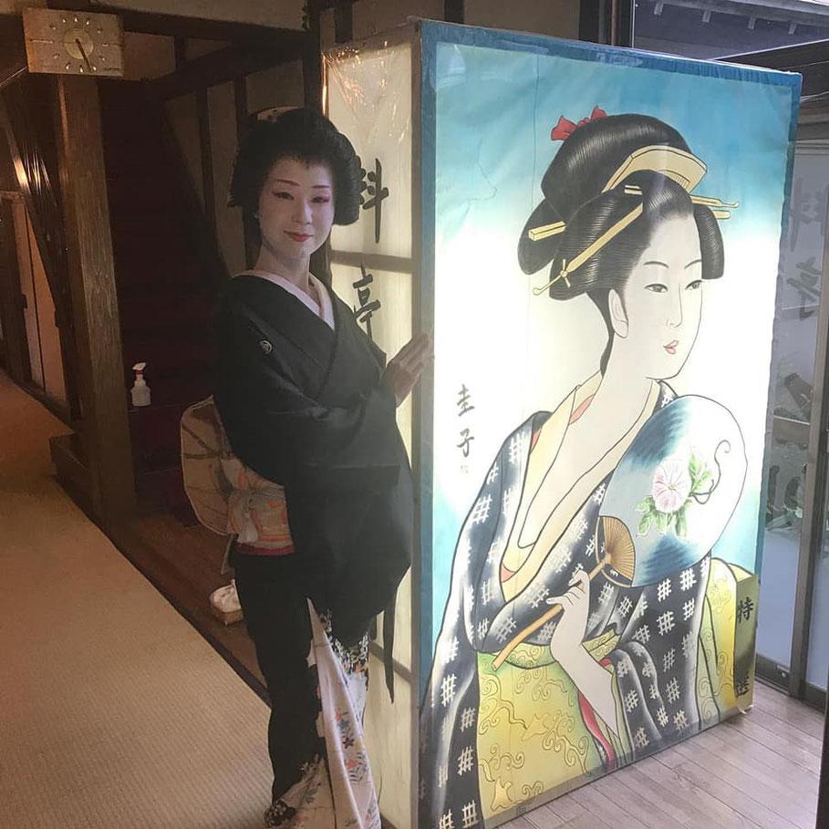 @ishikawa_yunohana