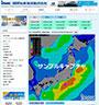 国際気象海洋株式会社imoc