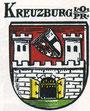 Городской герб