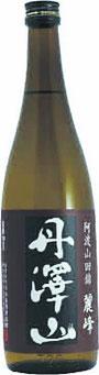 お燗のためのお酒「丹澤山 麗峰」